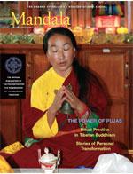 August / September 2008 Mandala