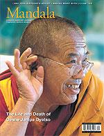 February/March 2008 Mandala