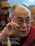 June/July 2008 Mandala