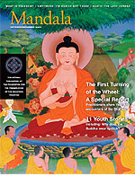 October / December 2008 Mandala