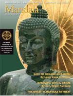 January / March 2009 Mandala