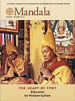 October / December 2009 Mandala