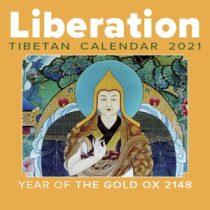 Liberation Tibetan Calendar