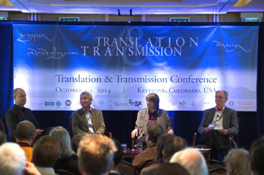 (From left) Elijah Ary, Thupten Jinpa, Sarah Harding, Roger Jackson during Session 1 of the Tsadra Translation and Transmission Conference, Keystone, Colorado, US, October 3, 2014. Photo by Donna Lynn Brown.