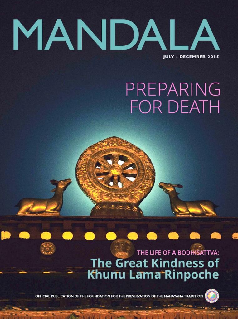 The New Mandala Is Here
