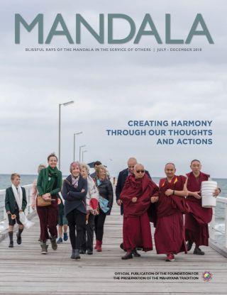 Mandala-Jul-Dec-2018-issue-cover
