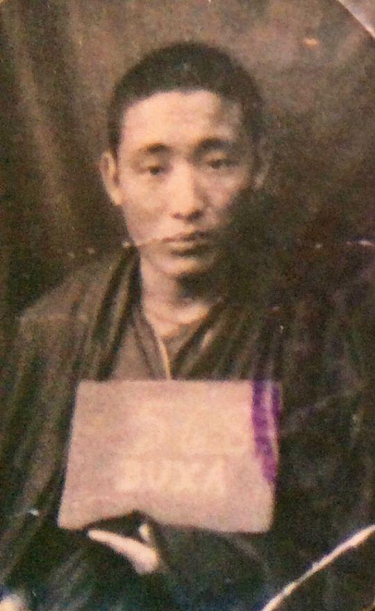 Geshe Lamsang 568 Buxa
