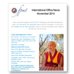 view the latest issue