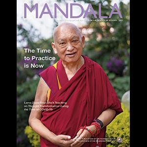 Mandala Magazine
