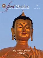 Mandala-April-June-2014-cover-001