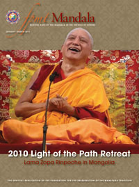 Lama Zopa Rinpoche at Light of the Path 2010, North Carolina, USA.