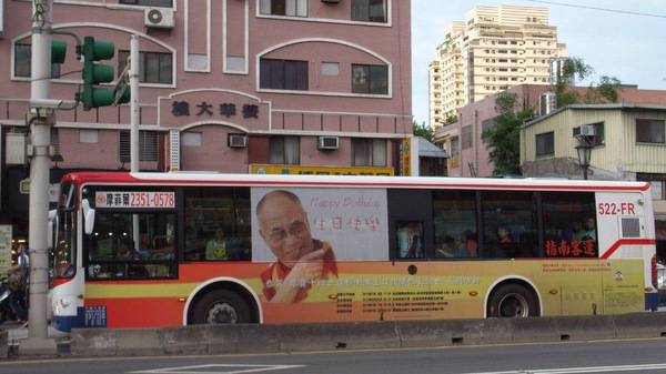 His Holiness the Dalai Lama Buses Around Taiwan