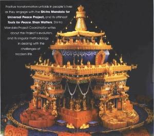 Shi-Tro Mandala