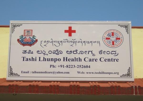 Tashi Lhunpo Heath Care Centre. Photo courtesy of Tashi Lhunpo Monastery.