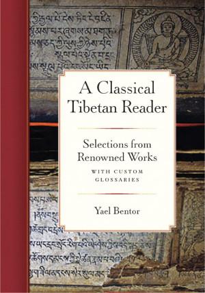 Classical Tibetan Reader