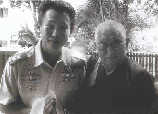 Fred Cheong with Lama Zopa Rinpoche