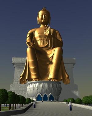 Maitreya Project Gate
