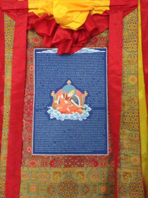The text memorised by Gache for the ceremony with Author Jetsun Chockyi Gyaltsen