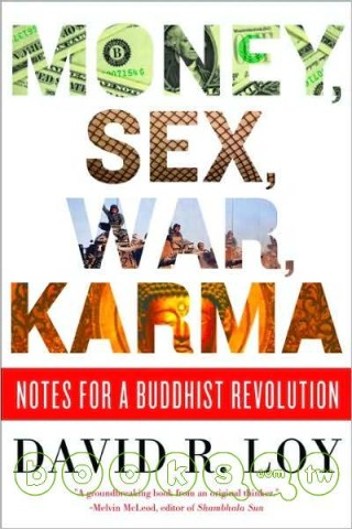 Money Sex War Karma