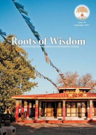 "Cover of latest ""Roots of Wisdom,"" Root Institute's newsletter"