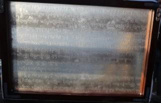 Older mantra board