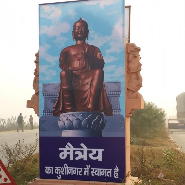 The future site of the Maitreya Buddha statue in Kushinagar, India, December 13, 2013. Photo by Atul Chopra.