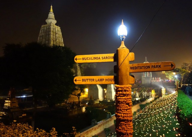 Mahabodhi Tempe and grounds at night, Bodhgaya, India, January 2014. Photo by Ven. Roger Kunsang.