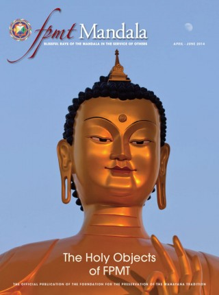 Mandala April-June 2014