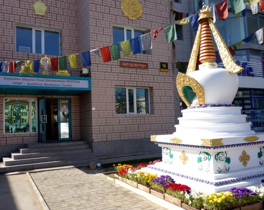 Ganden Do Ngag Shedrup Ling, Ulaanbaatar, Mongolia, August 2014. Photo by Ven. Roger Kunsang.