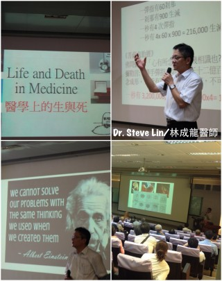 Dr. Steve Line gives a lecture during a death and dying workshop hosted by Heruka Center, National Cheng Kung University, Tainan City, Taiwan, July 2014. Photo courtesy of FPMT Taiwan.